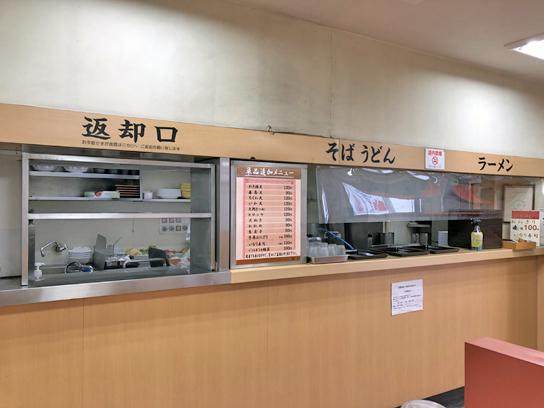 200421梅もと船橋厨房.jpg