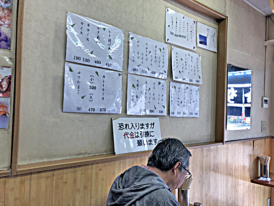 200426長寿庵店内メニュー.jpg