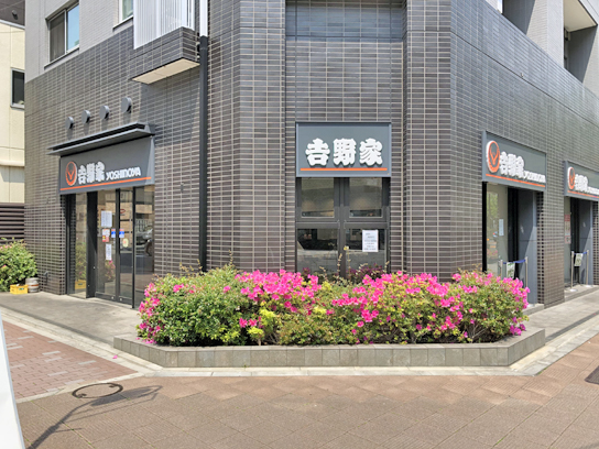 200430吉野家新富町店.jpg