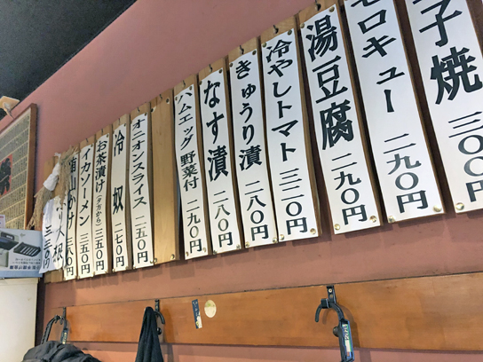 200512丸源品書き.jpg
