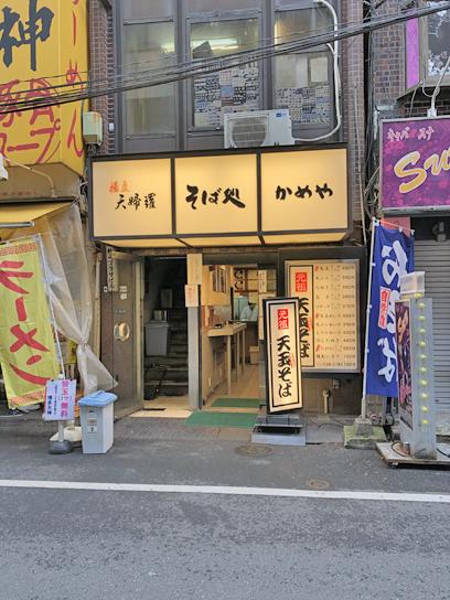 200523かめや新橋店.jpg