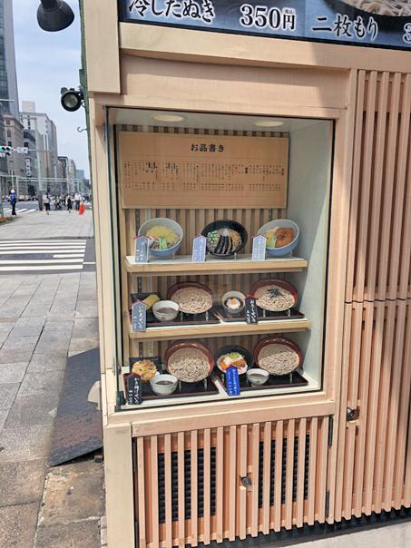 200525小諸京橋ウインドディスプレイ.jpg