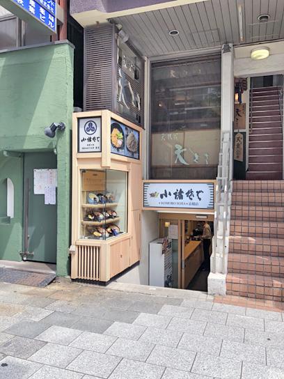 200525小諸京橋店.jpg