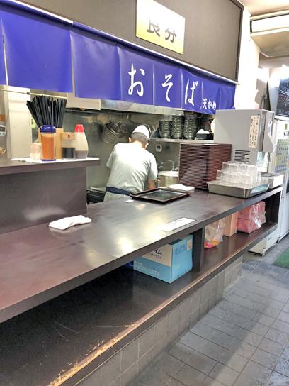 200526天かめ半蔵門厨房作成中.jpg