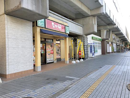 200529なか卯潮見店1.jpg