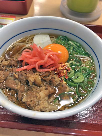 200529なか卯潮見朝肉そば玉2.jpg