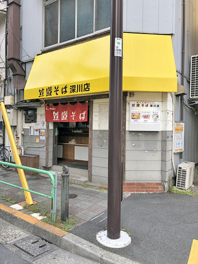 200530笠置そば深川店.jpg