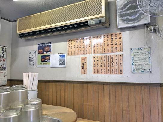 200530笠置深川店内メニュー.jpg