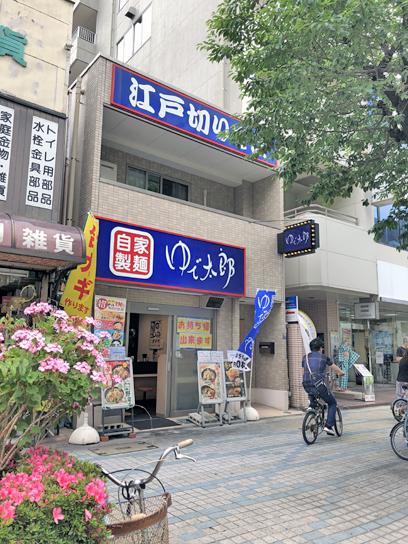 200531太郎門仲店2.jpg