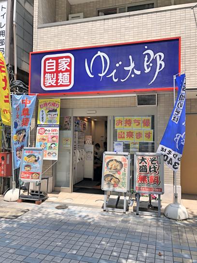 200621ゆで太郎門仲店.jpg
