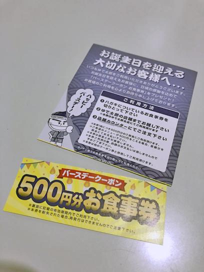 200621太郎門仲バスデイクポ.jpg