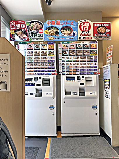 200621太郎門仲券売機周り.jpg