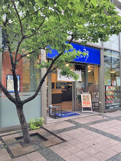 200623太郎豊洲店2.jpg