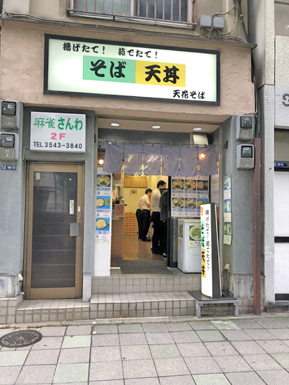 200624天花そば1.jpg