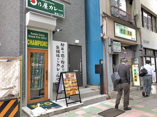200624天花そば2.jpg