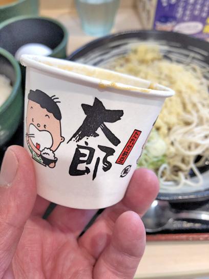 200629太郎門仲朝セット納豆カレルー2.jpg