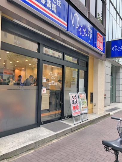 200630太郎築地2店2.jpg