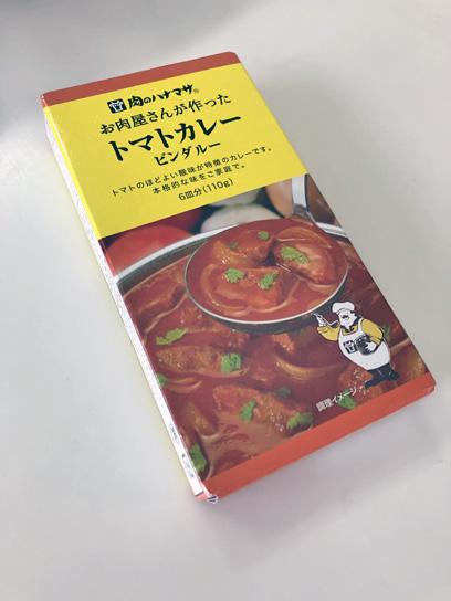 200703ハナマサトマカレ1.jpg