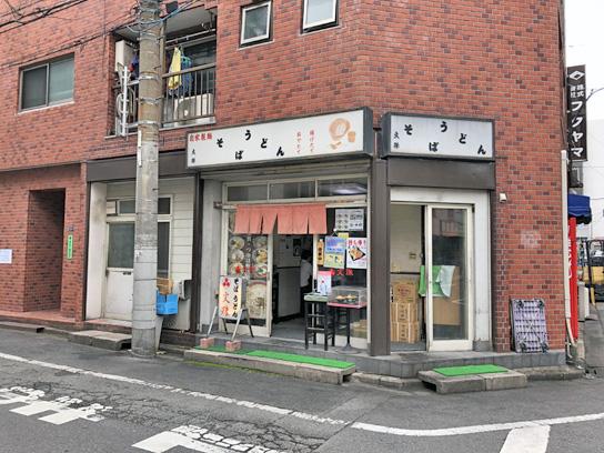 200721文殊本店.jpg
