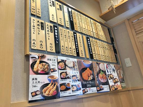 200722小諸神田店内メニュー.jpg