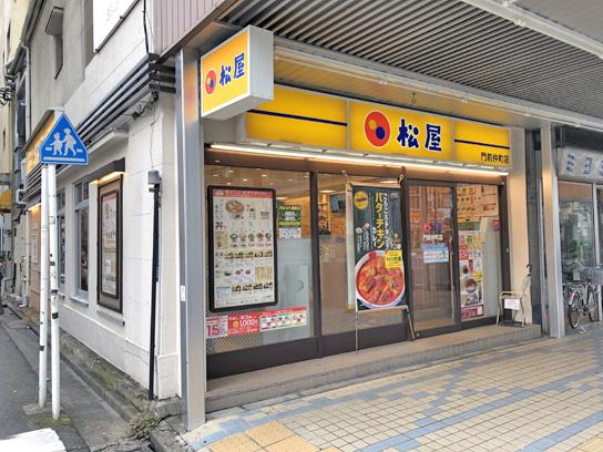 200726松屋門前仲町店.jpg