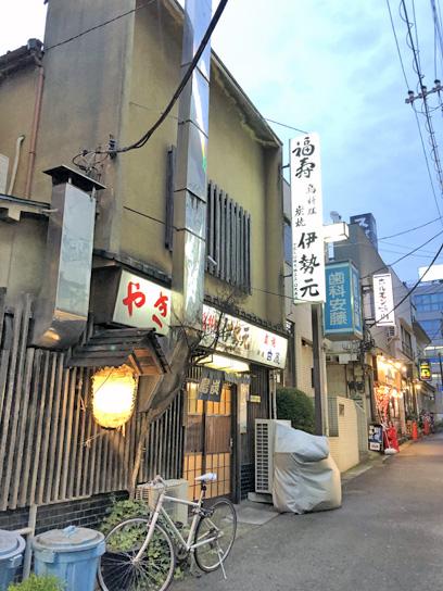 200728伊勢元@西船橋.jpg