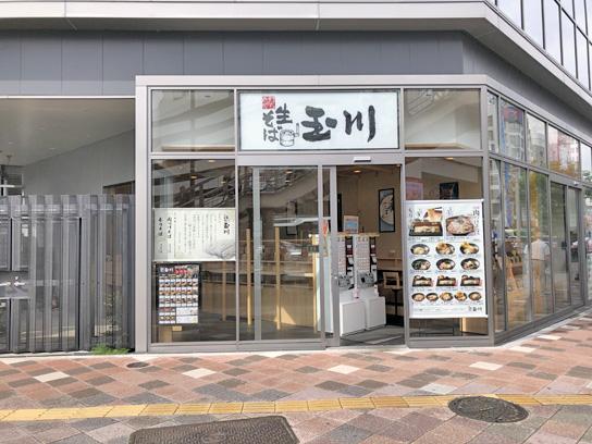 200728玉川錦糸町店.jpg