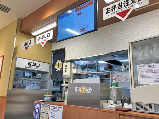 200729てんや錦糸町南厨房カウンタ.jpg
