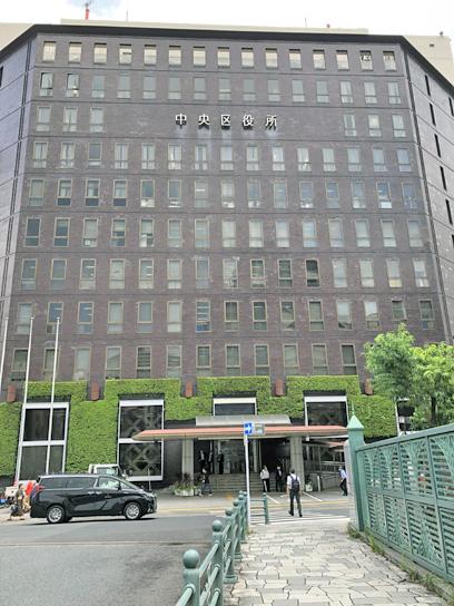 200731中央区役所.jpg
