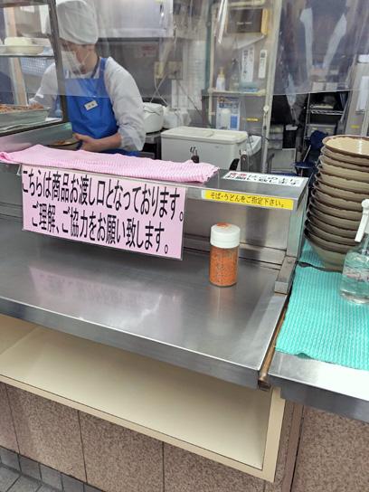 200801そば処北千住1番厨房作成中.jpg