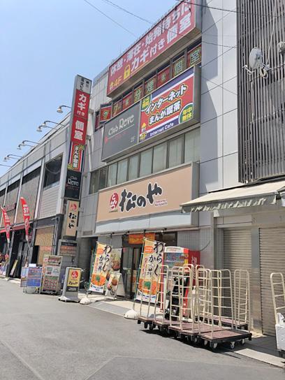 200805松のや錦糸町店2.jpg