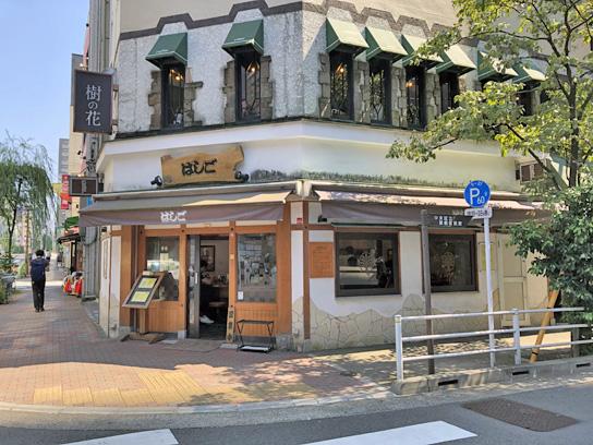 200815はしご銀座四丁目店.jpg
