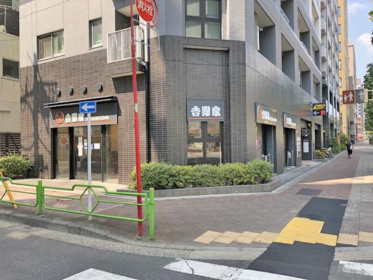 200822吉野家新富町店.jpg