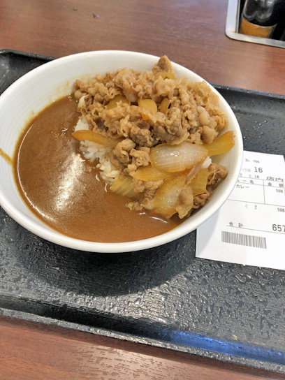 200822吉野家新富町肉だく牛カレー1.jpg