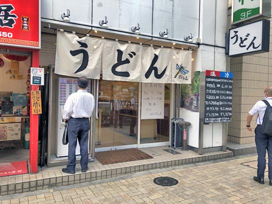 200824やんま日本橋店.jpg