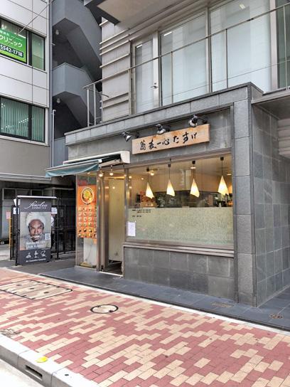 200825たすけ八重洲店.jpg