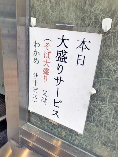 200825たすけ八重洲本日サデー.jpg