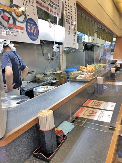 200826文殊亀戸厨房天在庫.jpg