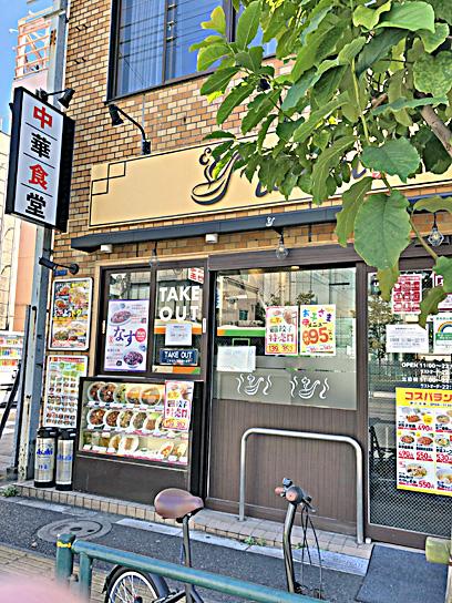 200830れんげ食堂2.jpg