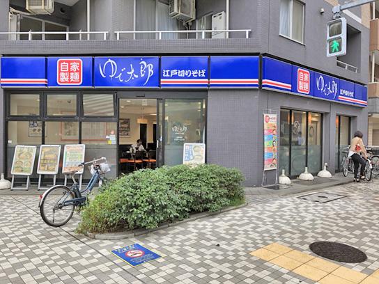 200924太郎人形町店.jpg