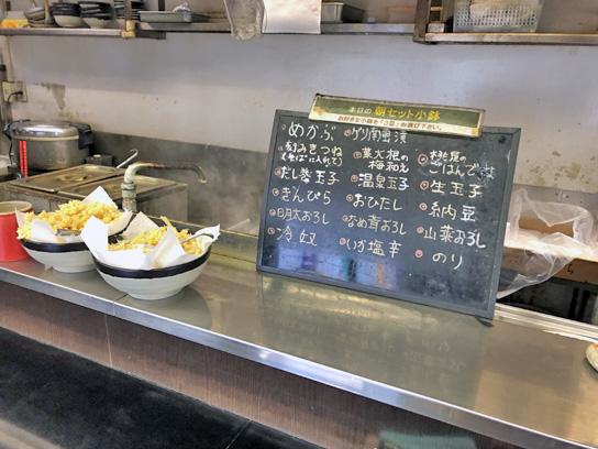 200925きうち厨房カウンタ.jpg