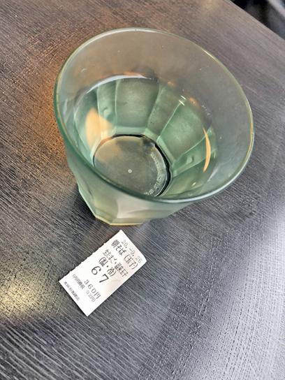 200926太郎本所吾妻橋半券.jpg