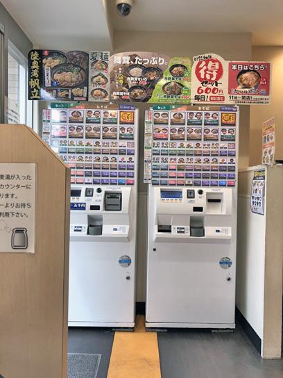 200927太郎門仲券売機廻り.jpg