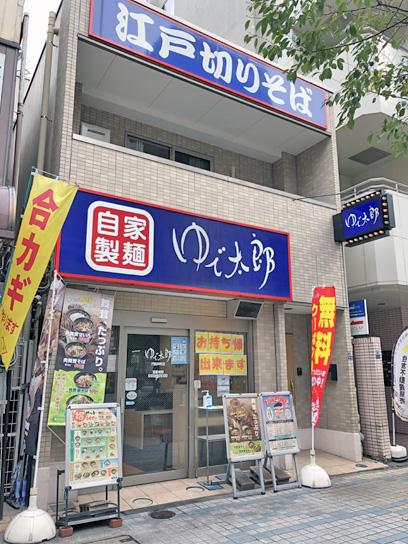 200927太郎門仲店.jpg
