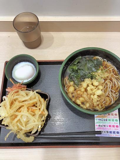 200928太郎新川1朝そばかき揚げ1.jpg
