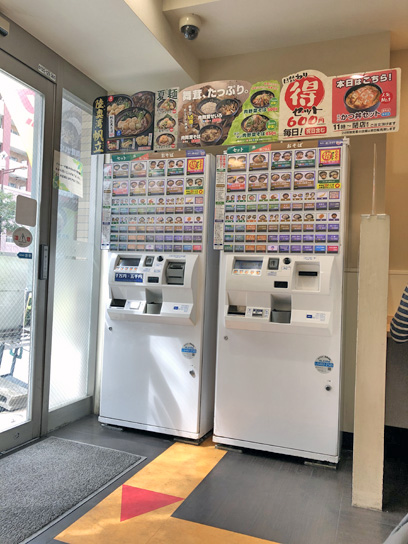 200929太郎門仲券売機廻り.jpg
