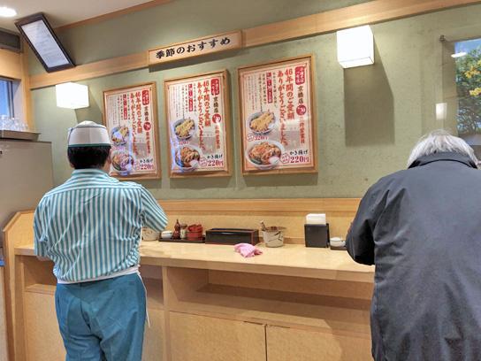 200930小諸京橋店内.jpg