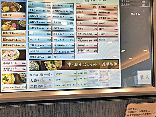 201015小諸歌舞伎券売機1.jpg