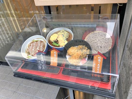 201016小諸日本橋香味肉サンプル.jpg
