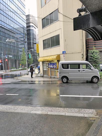 201017スエヒロ八丁堀店2.jpg